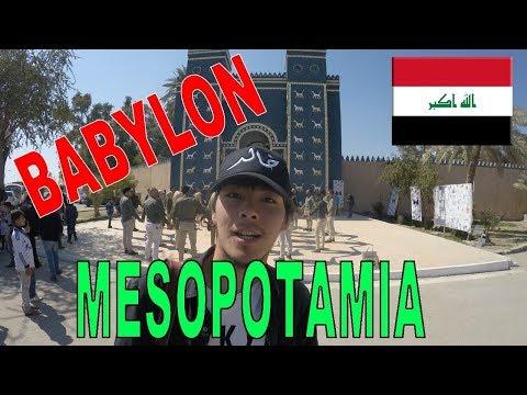 Iraq Vlog #3 Travel in Mesopotamia. Kish, Babylon etc. /  رحلتي في بلاد الرافدين (كيش و بابل)