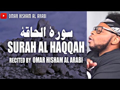 CATHOLIC REACTS TO SURAH AL HAQQAH - POWERFUL سورة الحاقة - عمر هشام العربي