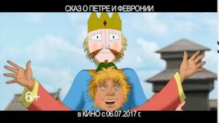 Сказ о Петре и Февронии - www.kinovverh.ru