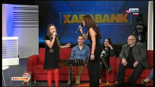Gaia Cauchi & Ira Losco perform What I