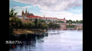 チェコ プラハ ほか / Prague etc.