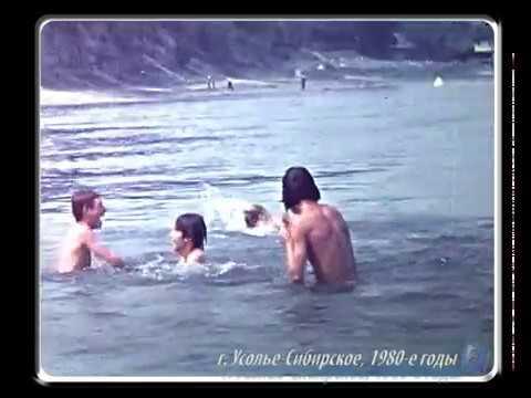 Хроника: г. Усолье-Сибирское, 1980-е годы (2)