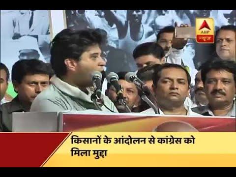 Jan Man: Mandsaur issue politicises further, Jyotiraditya Scindia to fast for 72 hrs