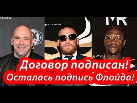 | Интернет-журнал о боксе