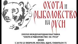 Картинки НЕ с выставки.Обзор новинок для ловли фидером 2020...