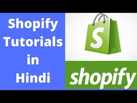 Shopfiy Tutorial in hindi   Urdu   Introduction to shopify   Lesson #1