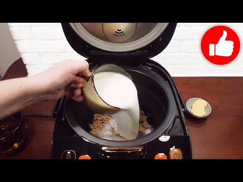 Каша пшеничка на молоке в мультиварке