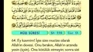 Fatih Çollak 12.cüz (Komple Video Hatim)