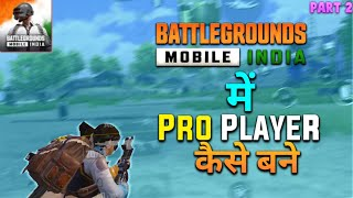 BGMI म Pro Player कस बन  Battleground Mobile India Me Pro Player Kaise Bane  Part 2