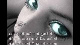 Koi Chala Ja Raha Hai(sad song) by Ustad  Rahat Fateh Ali Khan