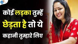 आपका मनोबल प्रत्येक मुश्किल को हरा सकता है। Bharti Singh Chauhan   Hindi Inspirational Video