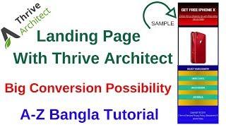 كيفية إنشاء عالية تحويل الصفحة المقصودة مع تزدهر مهندس!! A-Z البنغالية التعليمي
