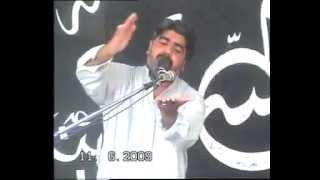 Zakir Ghazanfar Abbas Gondal 11 June 2009 Shahadat Masooma Qum sa Jamali Balochan Khushab
