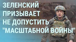 Британское ТВ показало российских военных в лагере под Украиной   УТРО   12.04.21