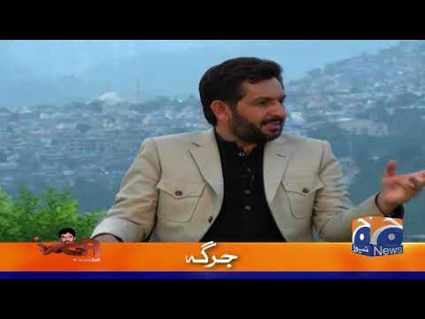Jirga   Aazad