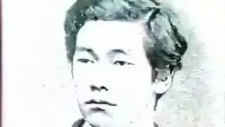 Judo in Japan / Jūdō no Japão