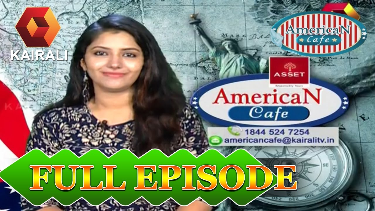 American Cafe | 3rd  April 2017  | Full Episode