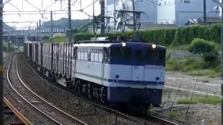 2019/09/29 JR貨物 貨物列車3本 5071レにJOT緑羽コンテナ 5087レに北海道オホーツクコンテナ