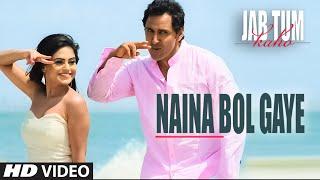 Naina Bol Gaye Video Song | Jab Tum Kaho | Parvin Dabas, Ambalika, Shirin Guha