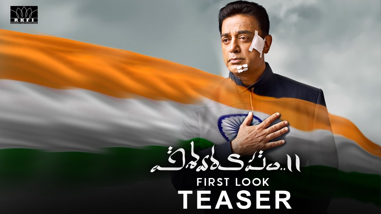 Image result for Vishwaroopam II