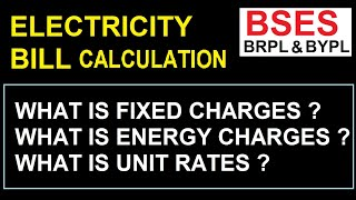 BSES : Bill Calculation Whats is fixed charges, Energy Charges & unit rates| BRPL |BYPL| Vyakhyaedu