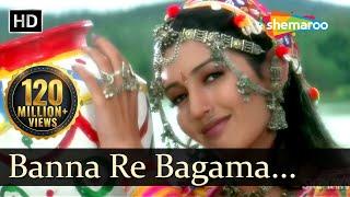 Banna Re Bagho Me (HD) | Ganga Ki Kasam Song | Mithun | Deepti | Sukhwinder | Jaspinder Narula