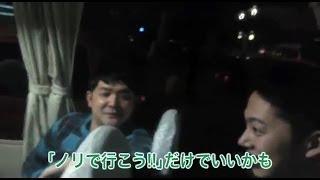 テレビ新潟で絶賛放映中の「ノリで行こう!!」の収録を終えた千鳥・ノブ...