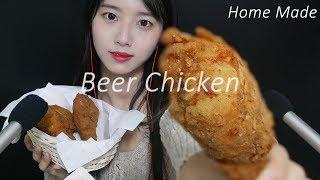 직접만든 비어 치킨 리얼사운드 먹방~(Chicken E…