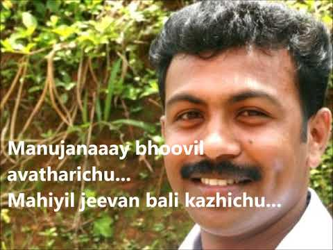ISRAYELIN NAADHANAI VAAZHUM malayalam christian devotional karaoke with lyrics by Ajil Chakiath