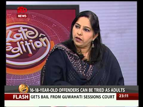 Late Edition: Juvenile Justice Bill 2015