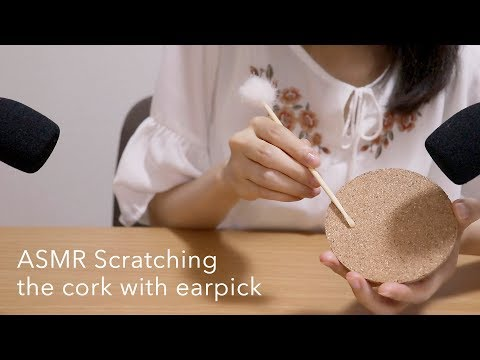 [ASMR] Scratching the cork with earpick, Ear Cleaning #7 / No Talking