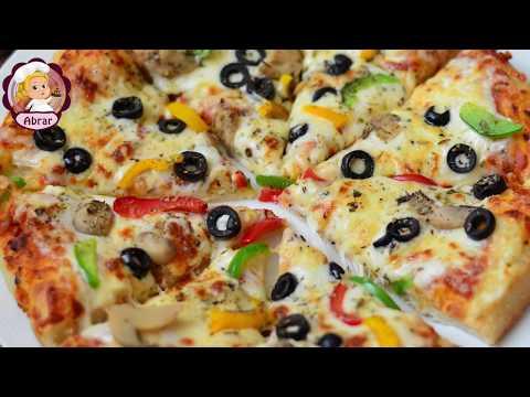 صورة  طريقة عمل البيتزا بيتزا بعجينة العشر دقائق أروع من المطاعم طريقة عمل البيتزا من يوتيوب