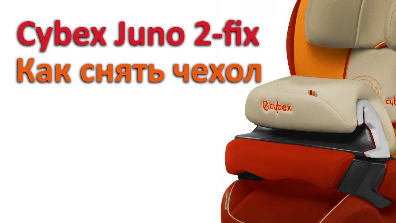 Чехол Cybex