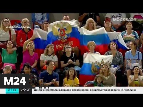 """Российским олимпийцам запретят слово """"Россия"""" - Москва 24"""