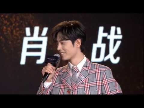 [Eng Sub] Xiao Zhan Receives 4 Awards at the 2019 TC White Paper Awards. 肖战在2019 白皮书盛典拿下4枚奖项