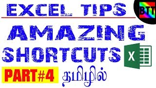 AMAZING SHORTCUTS IN EXCEL [TIPS#4] - BEST TAMIL TUTORIALS