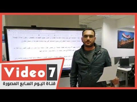 حسم موضوع صلاة الجمعة فى المساجد .. لا حرج على من أخذ الرخصة  - 18:59-2020 / 3 / 19