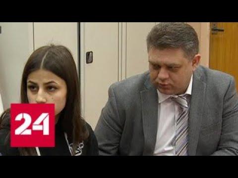 Старшим сестрам Хачатурян грозит до 20 лет тюрьмы - Россия 24