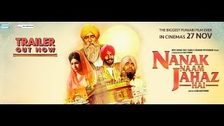 Nanak Naam Jahaz Hain | Prithviraj Kapoor | Official Trailer [Hd] | Releasing 27th Nov 2015