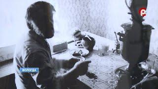 Музей квартира Василия Белова отмечает юбилей
