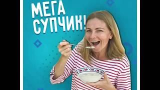 HappyKeto.ru - Кето диета, рецепты. Мега Супчик