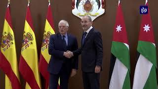 الصفدي يبحث مع نظيره الإسباني تطورات عملية السلام في المنطقة - (2-5-2019)