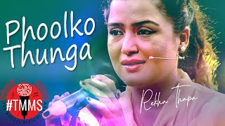 Phool ko Thunga   Rekha Thapa   Tara Devi   TMMS