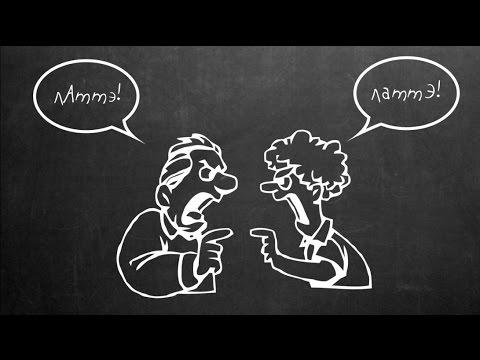 Как правильно говорить кофе латте