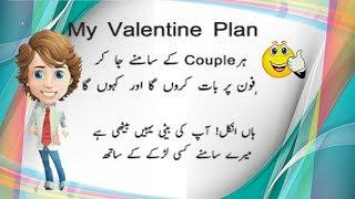 Funny jokes in urdu | Whatsapp funny video | Funny Jokes pictures | Joke of the day | Episode 8