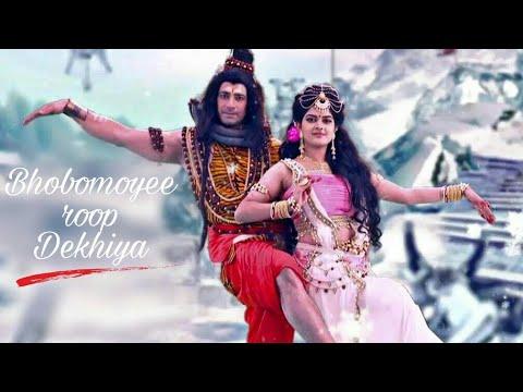 Bhobomoyee Roop Dekhiya || Jagat Janani Durga SJ 2017 ||