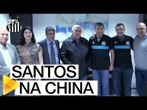 Santos firma parceria para implementar franquias na China
