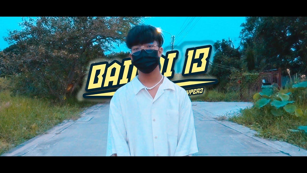 BAIMAI 13 - I Gotta Move On (แค่กอด) [Official Video]