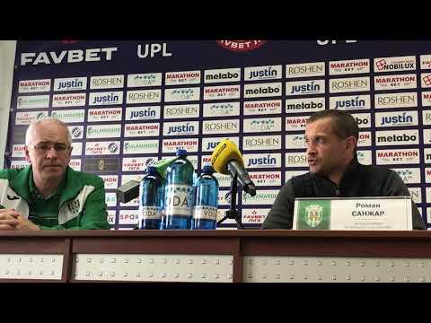 FCKarpatyComUa: Прес-конференція Романа Санжара після матчу