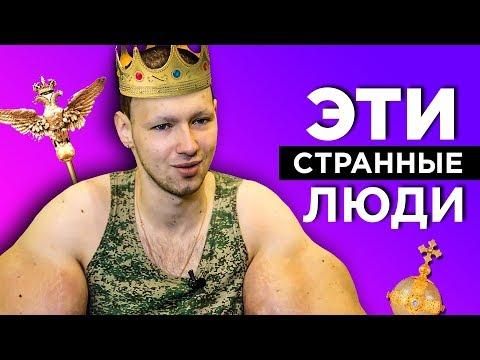КИРИЛЛ ТЕРЁШИН (РУКИ
